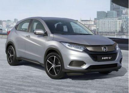 Honda HR-V - 1.5 i-VTEC S - 5 porte